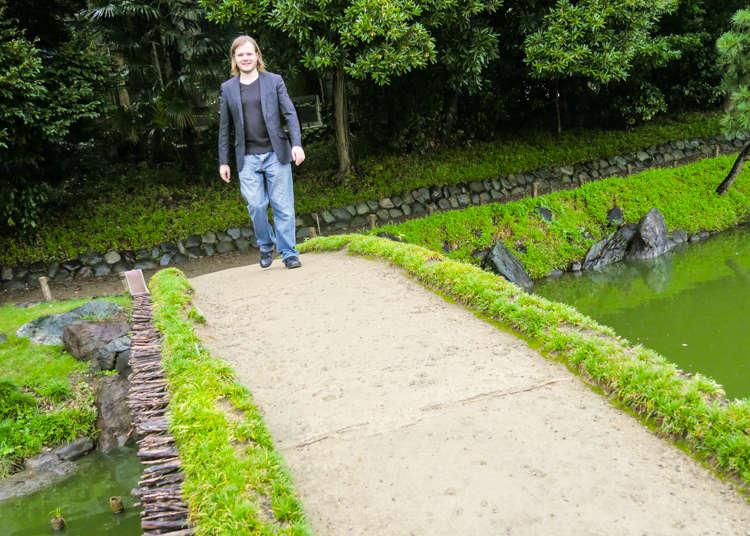 정원에 있는 '정자'