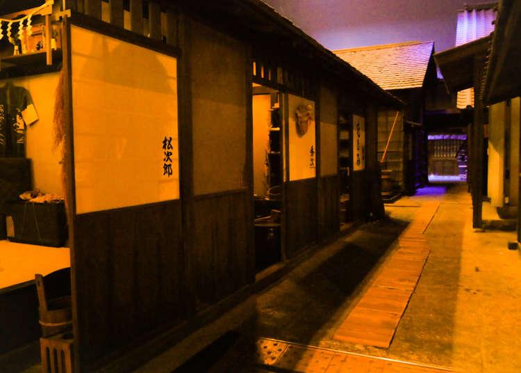 에도시대의 후카가와로 시간여행
