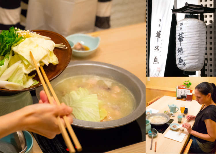 [MOVIE] Eating a Traditional Chicken Hot Pot at Hanamidori