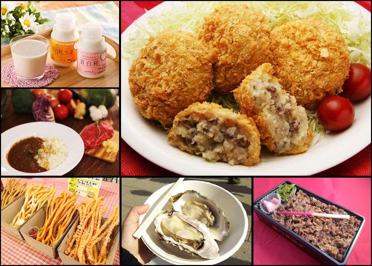 有楽町エリア:日本全国の味を
