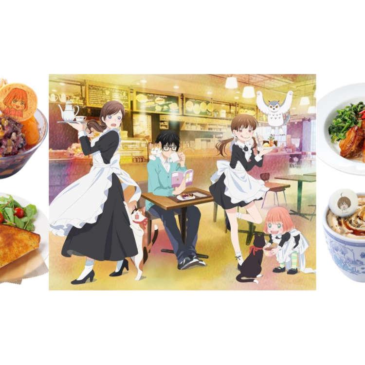 이번달(10월) 에 3월의 라이온 카페가 기간한정 오픈!