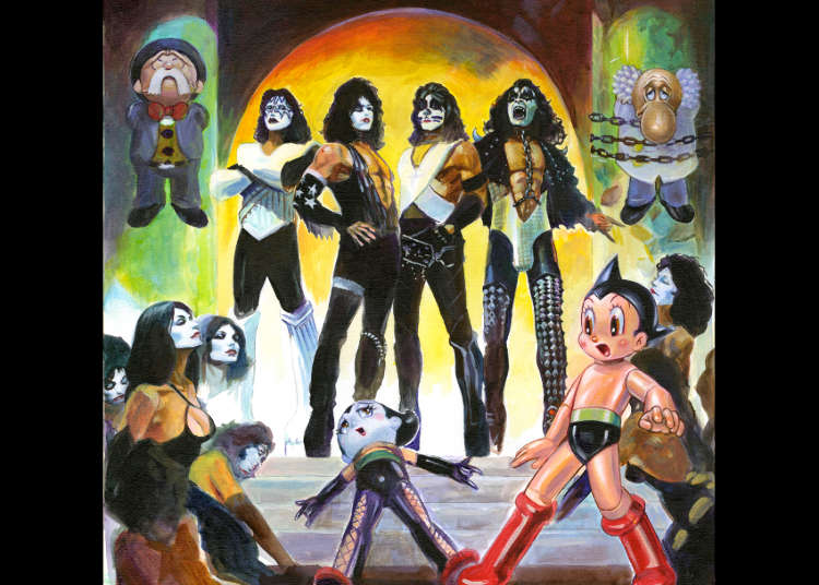 KISS Memorabilia and More