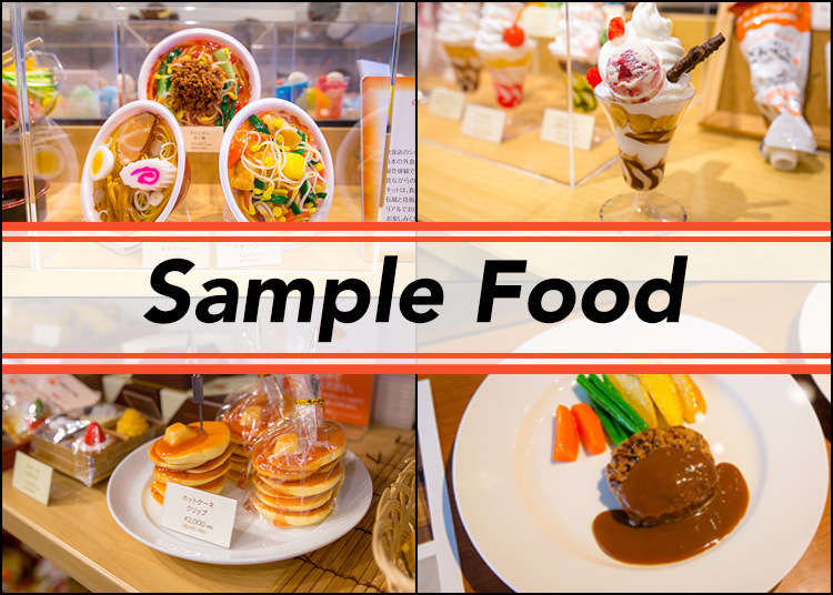 【MOVIE】Make your own plastic food, the fun way!