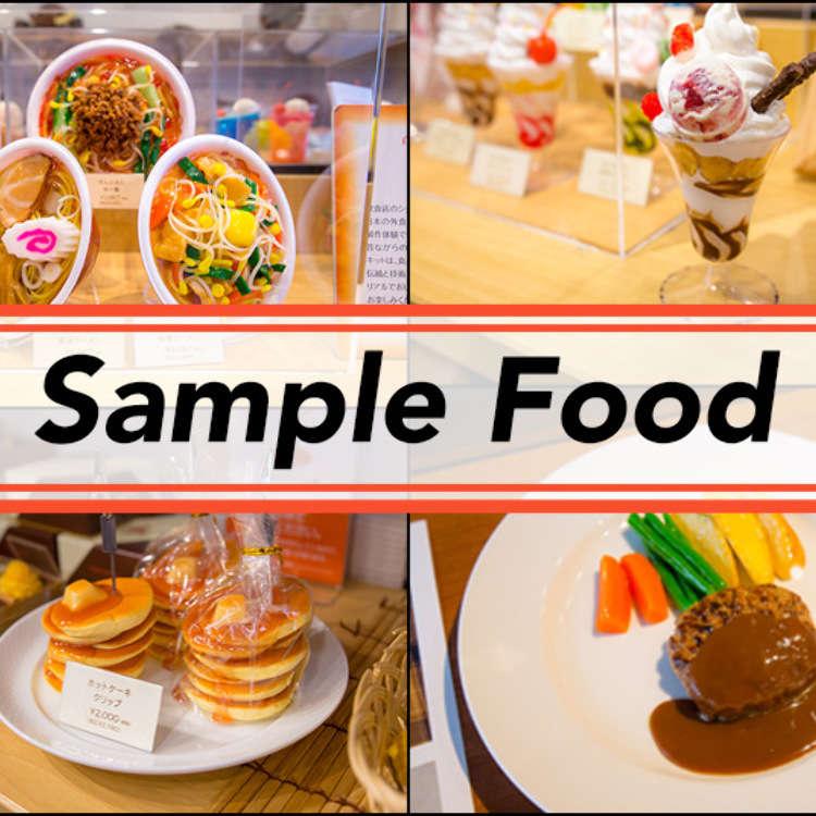【MOVIE】挑戰製作屬於自己的「食品樣本」!