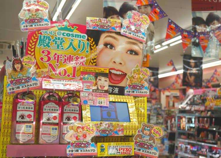 มัตสึโมโต้คิโยชิขอนำเสนอ! 7 เครื่องสำอางค์ที่สาวออฟฟิสใช้วนไป เยี่ยมทั้งราคา ดีทั้งคุณภาพ