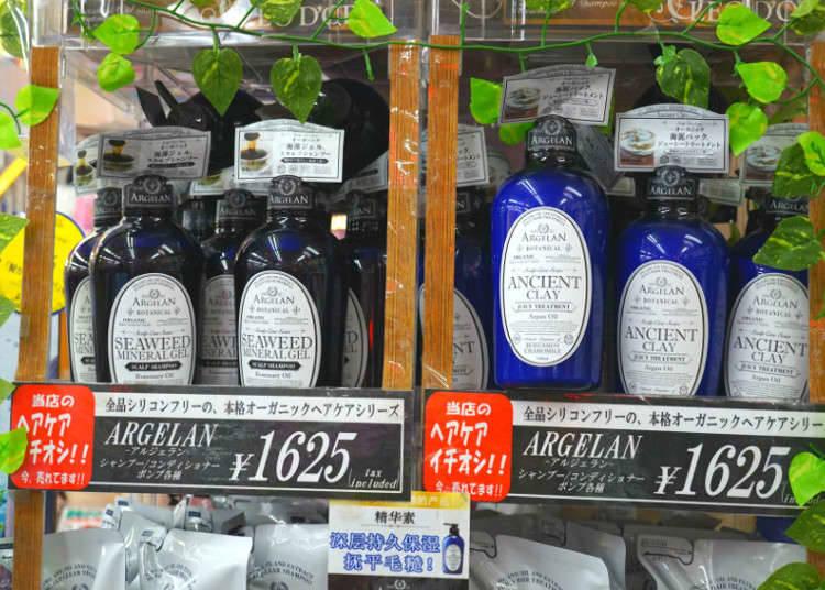 Hanya Ada di Matsumoto Kiyoshi! Produk Perawatan Rambut yang Terjangkau