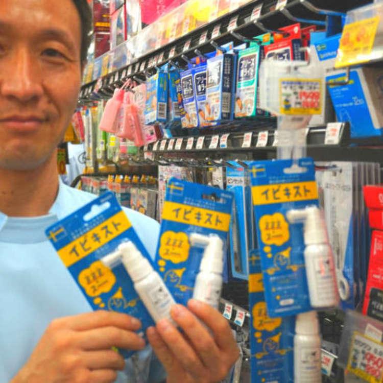 ฮิตแม้แต่ในหมู่นักท่องเที่ยวต่างชาติ! 7 สินค้าที่ผู้จัดการมัตสึโมโต้คิโยชิบอกต่อ