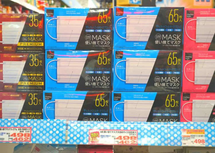 Hanya Ada di Matsumoto Kiyoshi! Masker Penghalang 99% Virus, Serbuk Bunga, dan PM2.5