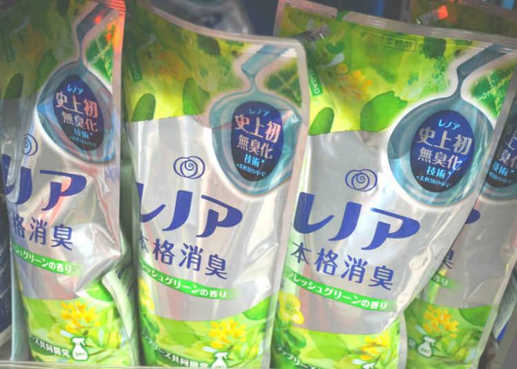 Lenoir deodoran hijau segar