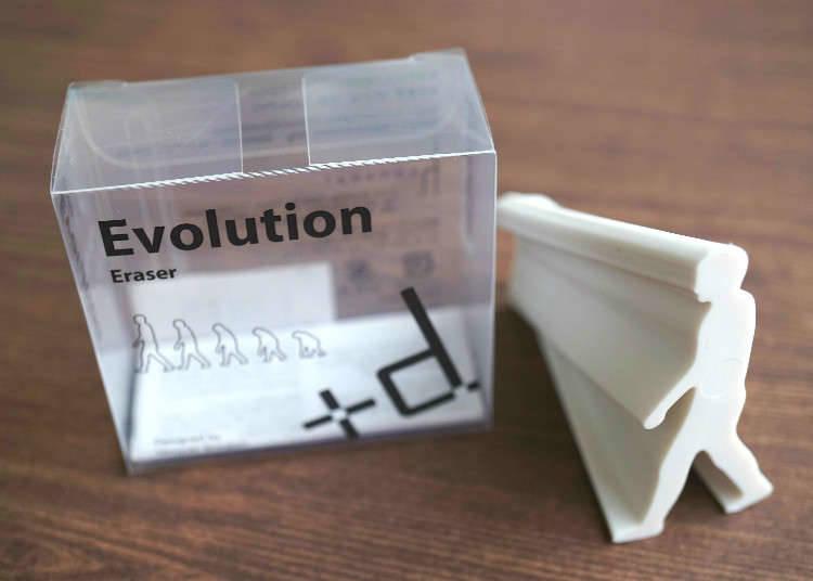 รึจะเห็นวิวัฒนาการของเผ่าพันธุ์มนุษย์ได้!?