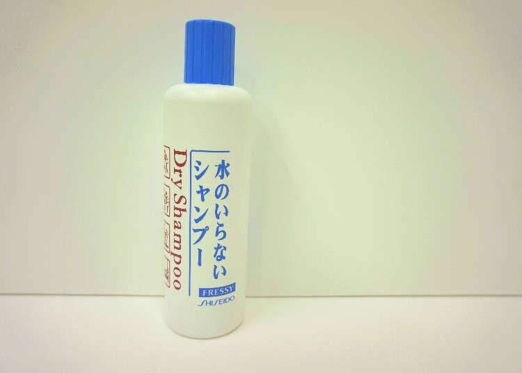 資生堂 免水洗乾洗洗髮劑