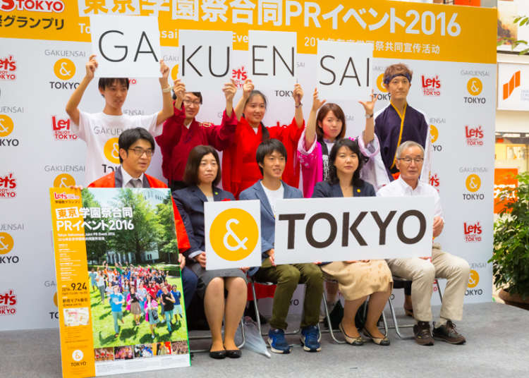 It's GAKUENSAI Season: We've Visited Shinjuku's Joint Campus Festival of Tokyo's Universities!