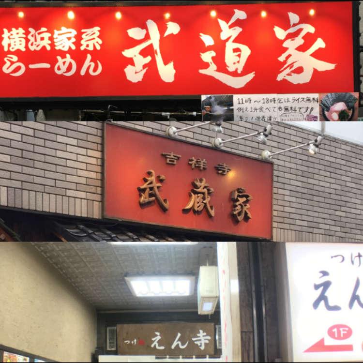 Live Japan ร่วมมือกับมหาวิยาลัย Musashino ขอแนะนำร้านราเม็งย่านคิจิโจจิ
