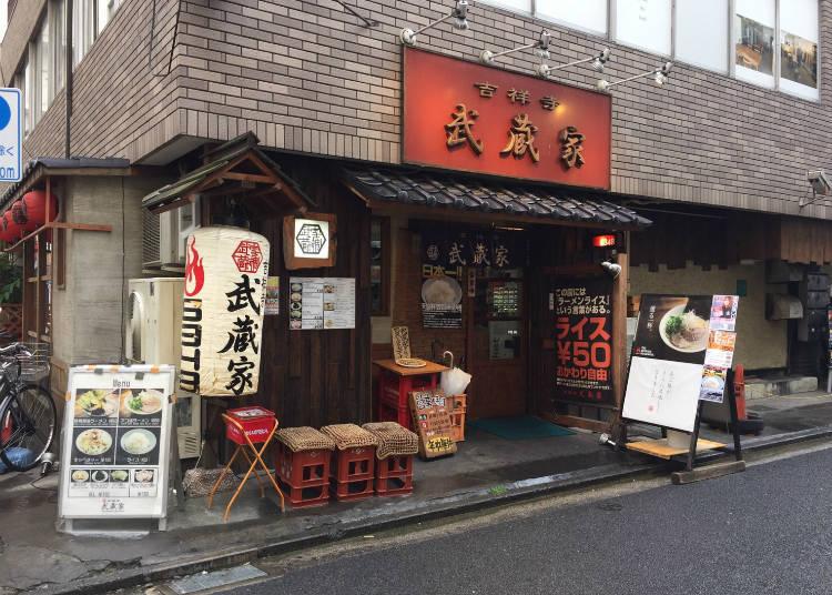 Musashiya – The Kichijoji Ramen Shop That's Never Empty