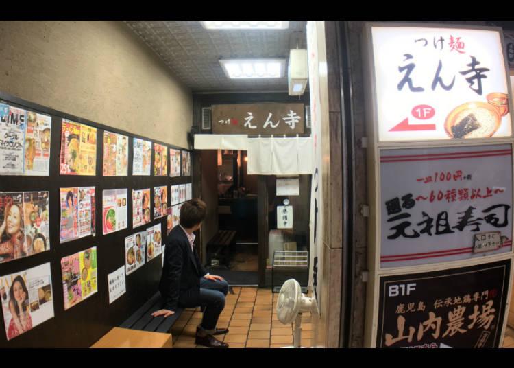 雑誌多数掲載の有名店「つけ麺 えん寺 吉祥寺総本店」