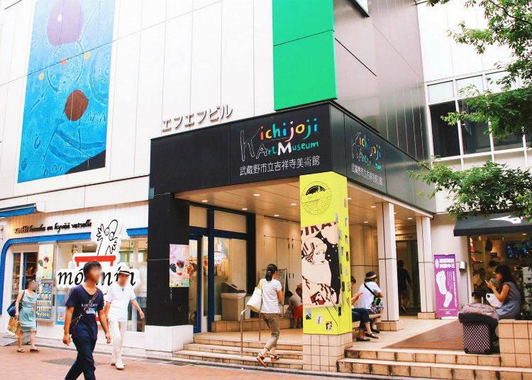 The Kichijoji Art Museum – A Cultural Oasis for the Kichijoji Locals