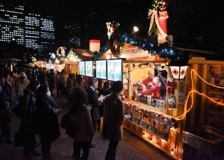 东京圣诞集市2016