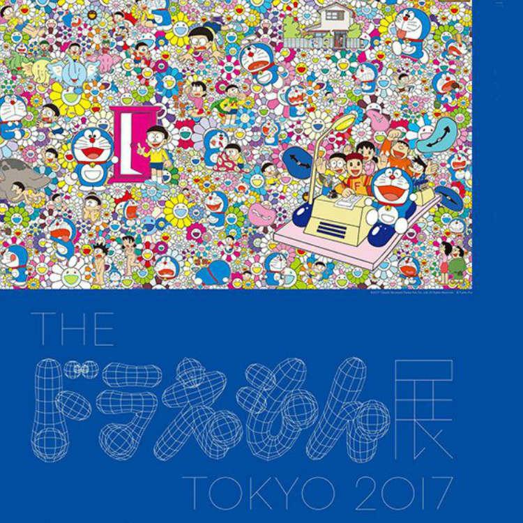 藝術邂逅在東京!12月展覽會・美術展特輯【2017年版】