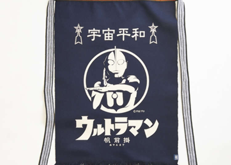 Cooking with a Hero – Get Your Hands on the Ultraman Apron!
