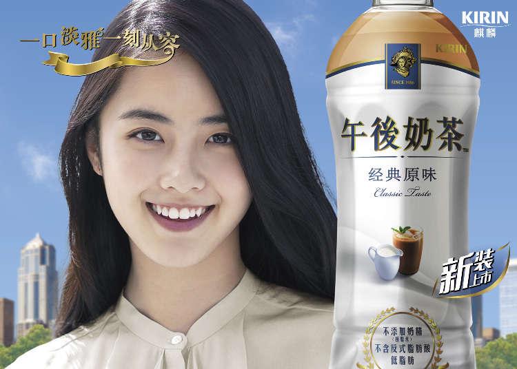 挑战世界!「午后红茶」的亚洲战略