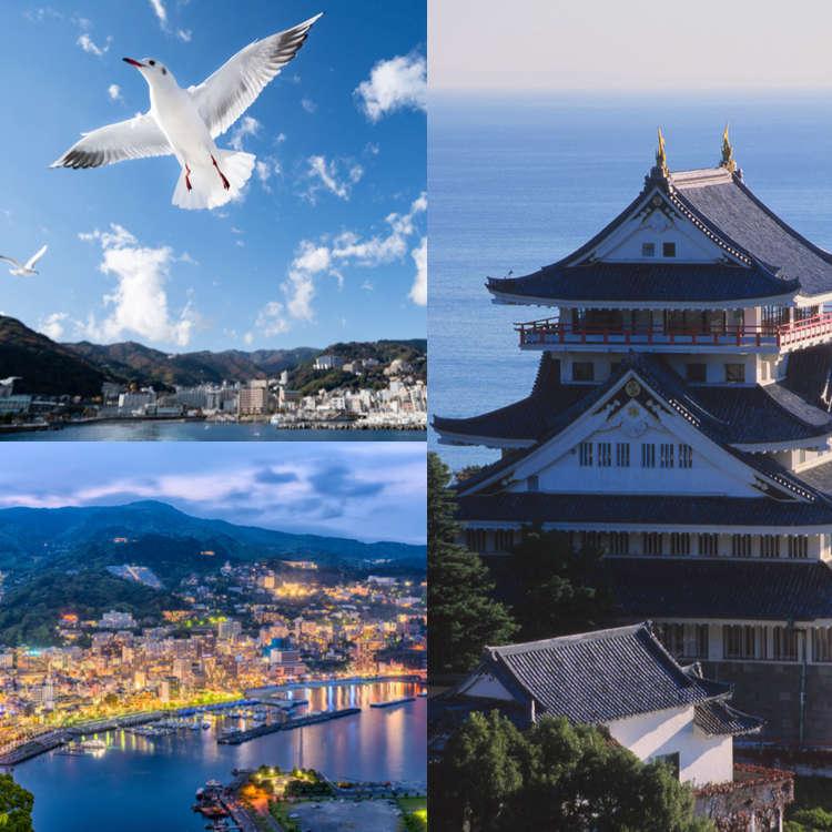 Laluan Representatif Pelancongan Atami
