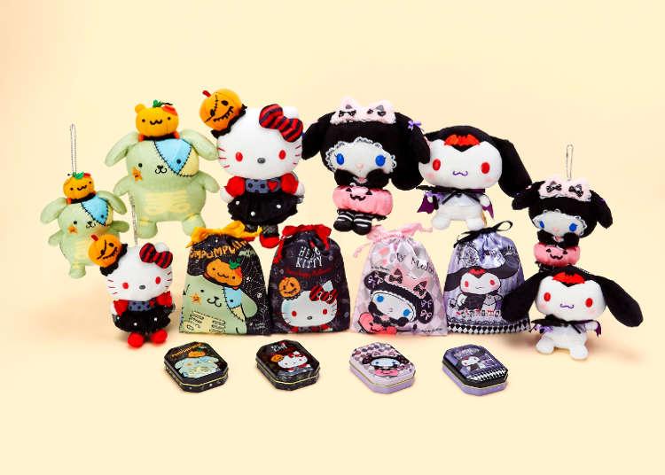 Sanrio Releases Adorable New Halloween-themed Goods