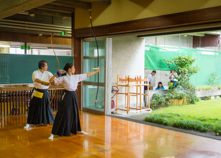 A Brief Explanation of Kyudo