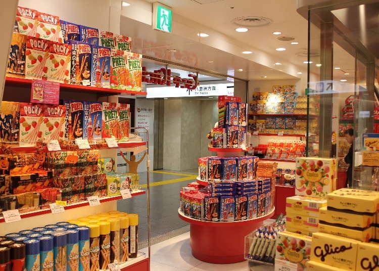 伴手礼专卖店~glicoya kitchen!一起去东京站店寻找日本点心吧!