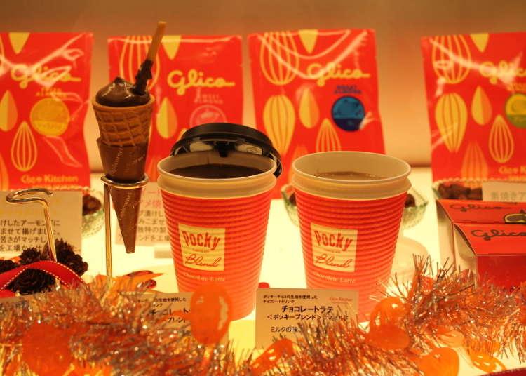 Try Glico's Instant Café Menu!