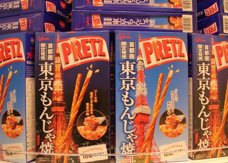 東京名物「もんじゃ焼き」を見事に再現