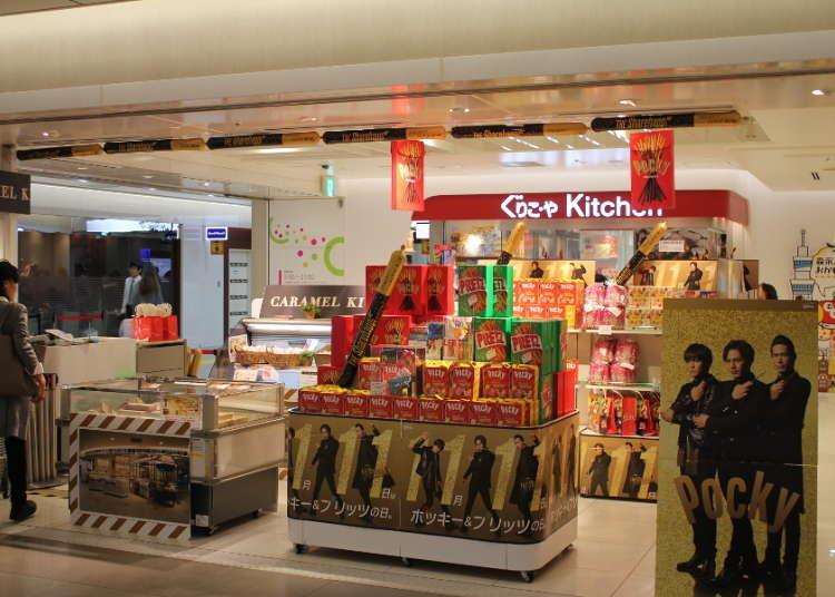 아시아권에서 인기가 있는 글리코상품