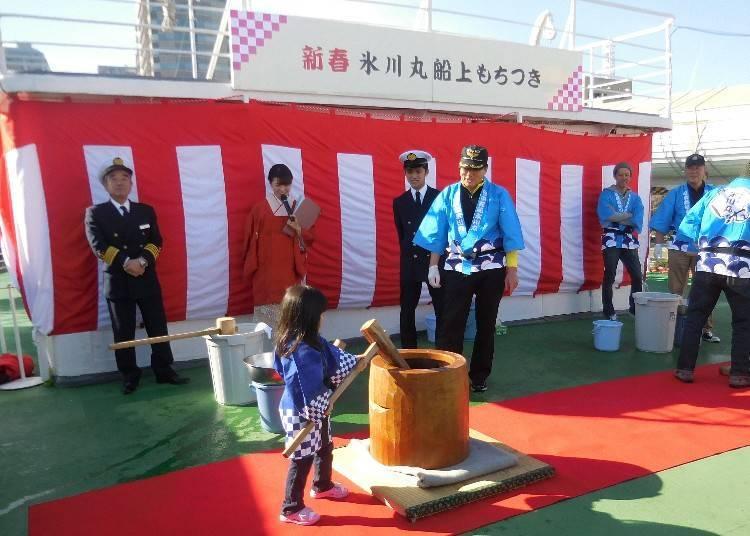 "New Year's Mochi Making on the Historic Ship ""Hikawa Maru"""