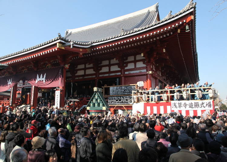 Setsubun Celebration at Senso-ji Temple