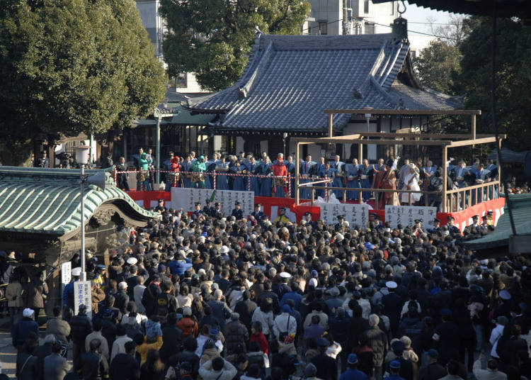 Setsubun at Shibamata Taishakuten