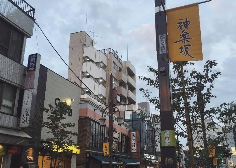 เริ่มกันที่อีดาบาชิ! เดินไปตามบ้านเมืองยุคเก่า