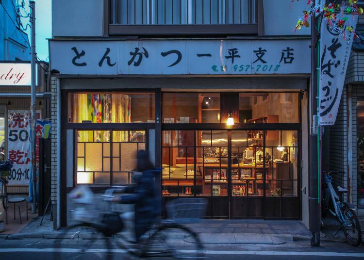 시나와 잇페이(シーナと一平) / 니시이케부쿠로 시이나마치(西池袋椎名町)