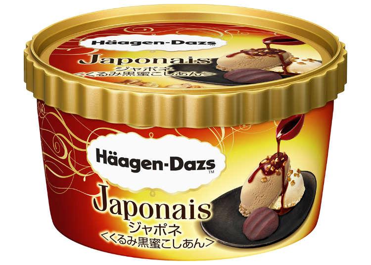 ハーゲンダッツから和のアイスが!「くるみ黒蜜こしあん」味♪