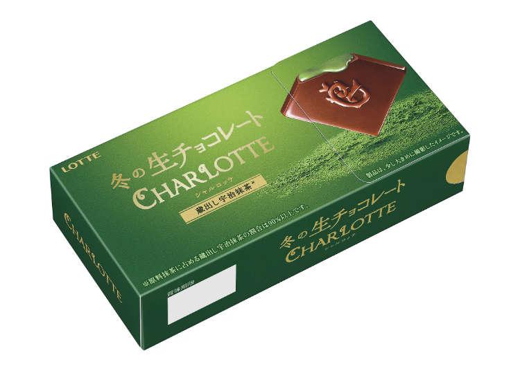 蔵出し宇治抹茶を使用。素材にこだわった冬のチョコレート
