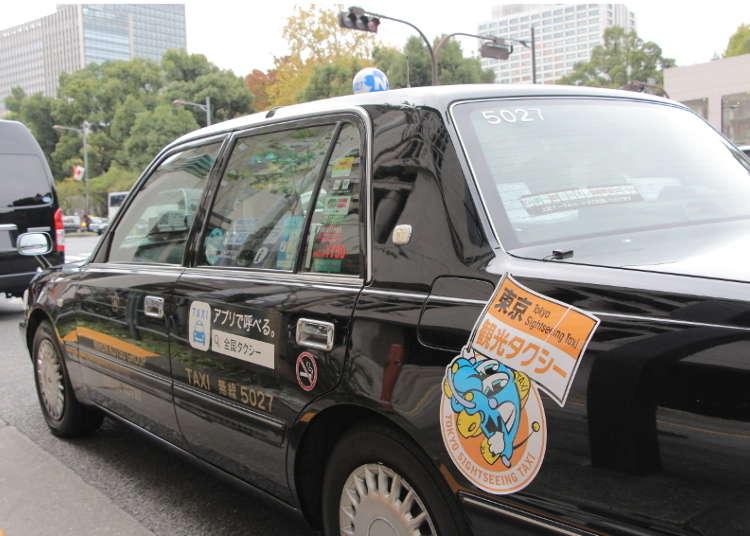 Sightseeing Taxi: Tour Tokyo the Easy Way!