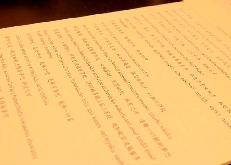 Meditating over Sutras, Vowz Bar Style