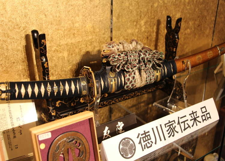 [MOVIE] Seiyudo: Japanese Sword Heaven in the Heart of Tokyo