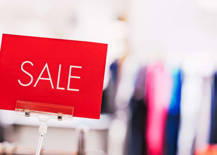 在日本什么时候购物最合适?!关于日本打折季你一定要知道的事情!