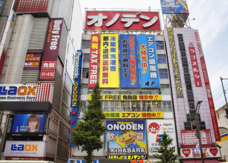 Akihabara – a Place like Nowhere Else in the World