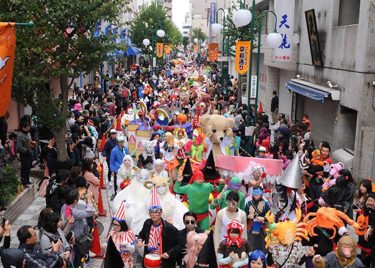 KAWASAKI Halloween Recap: 20 Years of Spooky Fun!