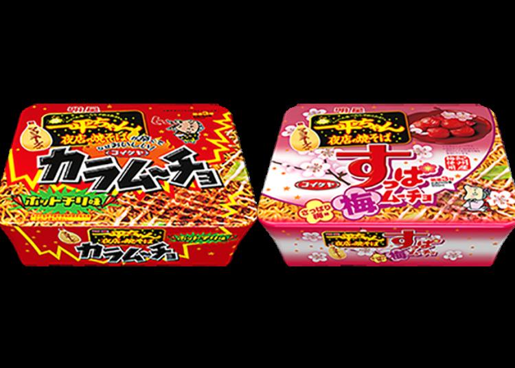 Snack-Infused Instant Pasta: Kara Mucho Yakisoba!