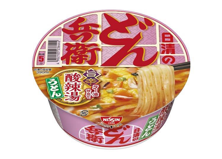 A Delicious Staple Food from Chinese Cuisine: Hot and Sour Soup Donbei