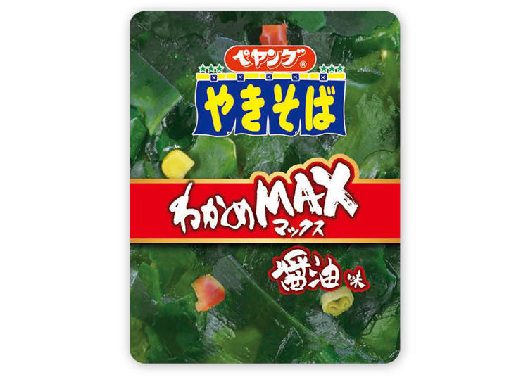 Plenty of Topping: the Wakame MAX Yakisoba