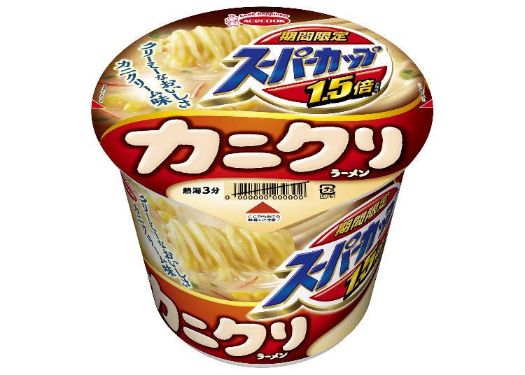 ジャパニーズ洋食の定番味「カニクリーム」×ラーメン!