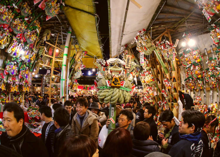 Experiencing Asakusa's Amazing Tori-no-Ichi Fair! (November 2018)