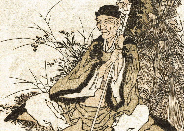 The Master of Old: Matsuo Basho